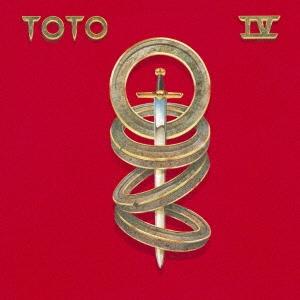 TOTO/TOTO IV〜聖なる剣<期間生産限定盤>[SICP-4891]
