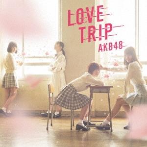 AKB48/LOVE TRIP/しあわせを分けなさい [CD+DVD]<通常盤/Type C>[KIZM-445]
