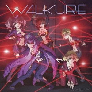 ワルキューレ/Walkure Trap! [CD+DVD] [VTZL-115]
