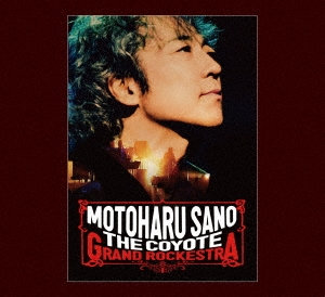 佐野元春 & THE COYOTE GRAND ROCKESTRA - 35TH.ANNIVERSARY TOUR FINAL [Blu-ray Disc+CD+写真集]<初 Blu-ray Disc