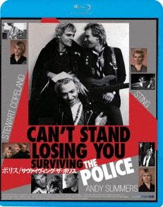 ポリス/サヴァイヴィング・ザ・ポリス Blu-ray Disc