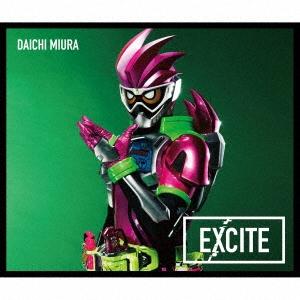 三浦大知/EXCITE [CD+バトルソング入りガシャット] [AVZD-16738]
