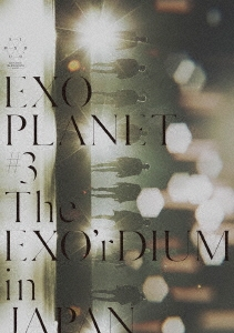 EXO PLANET #3 -The EXO'rDIUM IN JAPAN- [2Blu-ray Disc+フォトブック]<初回生産限定盤> Blu-ray Disc