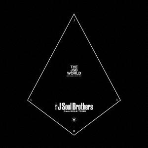 三代目 J Soul Brothers from EXILE TRIBE/THE JSB WORLD [3CD+2DVD] [RZCD-86323B]