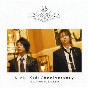 KinKi Kids/Anniversary<通常盤>[JECN-0060]