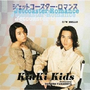 ジェットコースター・ロマンス 12cmCD Single