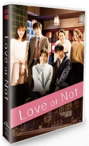 Love or Not BD-BOX Blu-ray Disc