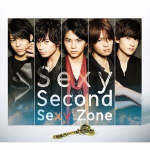Sexy Second [CD+DVD+豪華写真集]<初回限定盤B> CD