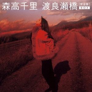 渡良瀬橋 [完全版] BOX [Blu-ray Disc+UHQCD+7inch]<完全初回生産限定版> Blu-ray Disc