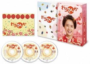 葵わかな/連続テレビ小説 わろてんか 完全版 DVD BOX1 [YRBJ-17009]