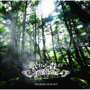THE MICRO HEAD 4N'S/眠れる森の前奏曲〜REVOIR〜 (ビジュアルパッケージ盤) [CD+DVD]<限定盤>[DEVR-0028]
