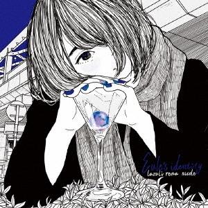 lazuli rena nicole/Euler's identity[LRN003]