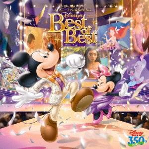 ディズニーファン読者が選んだ ディズニー ベスト・オブ・ベスト ~創刊350号記念盤 CD