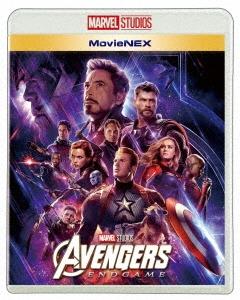 アベンジャーズ/エンドゲーム MovieNEX [Blu-ray Disc+DVD] Blu-ray Disc