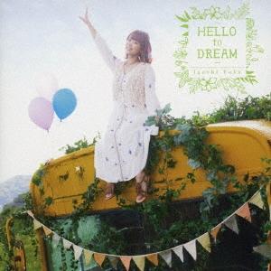 HELLO to DREAM [CD+DVD]<アーティスト盤> 12cmCD Single