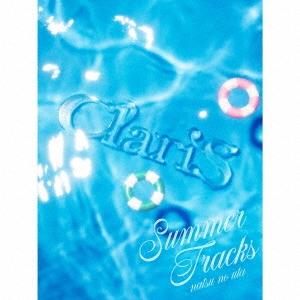 SUMMER TRACKS -夏のうた- [CD+オリジナルポストカードセット]<初回生産限定盤> CD