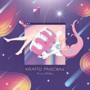 キラッとプリ☆チャン♪ミュージックコレクション CD