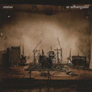 atuiso/at urbanguild[ATUISO-0001]