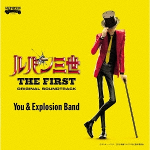 映画「ルパン三世 THE FIRST」オリジナル・サウンドトラック 『LUPIN THE THIRD ~THE FIRST~』 Blu-spec CD2
