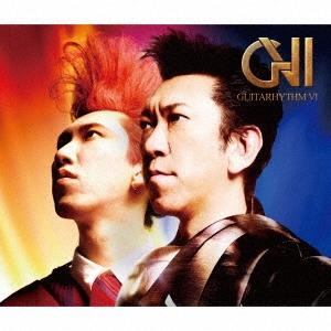 GUITARHYTHM VI (Reprise Edition)<通常盤> CD