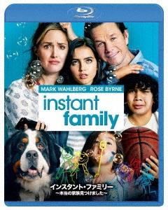 インスタント・ファミリー ~本当の家族見つけました~ Blu-ray Disc