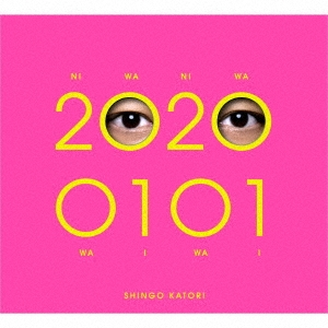 20200101 [CD+DVD]<初回限定・観るBANG!> CD