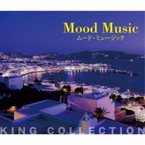 ムード・ミュージック CD