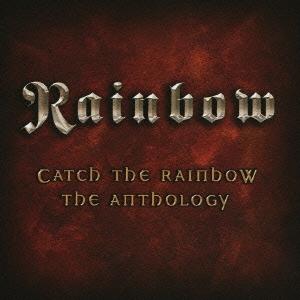 虹をつかもう~レインボー・アンソロジー CD