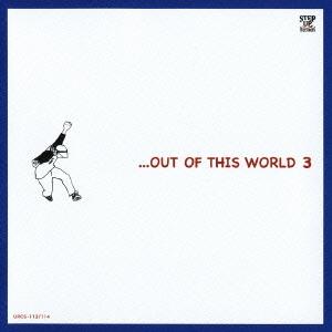 GLEAM GARDEN/...out of this world3[URCS-113]