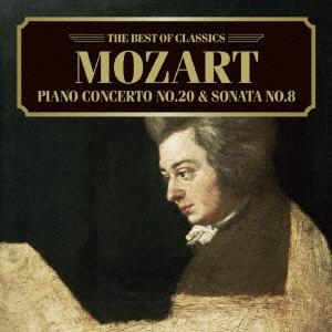 イェネ・ヤンドー/ベスト・オブ クラシックス 61::モーツァルト:ピアノ協奏曲第20番、ピアノ・ソナタ第8番[AVCL-25661]