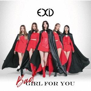 Bad Girl For You [CD+DVD]<初回限定盤A> 12cmCD Single