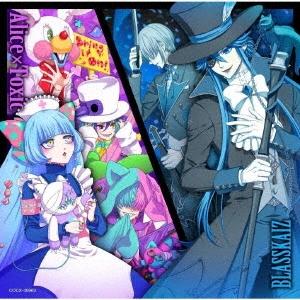 音戯の譜~CHRONICLE~ 2nd series 対盤編 Mobius/◇WoNdeR PaRTy◆