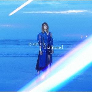 May'n/graphite/diamond [CD+DVD]<アーティスト盤>[XNST-10013]