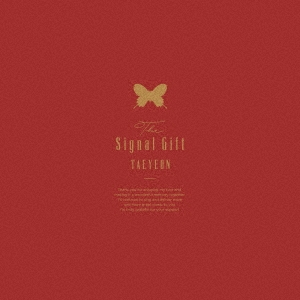 The Signal Gift [DVD+CD+ライブ写真集+アクリルスタンド]<完全限定生産盤> DVD