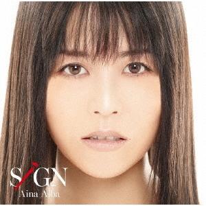 SiGN [CD+Blu-ray Disc]<生産限定盤> CD