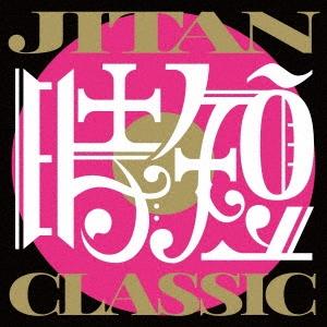 JITAN CLASSIC CD