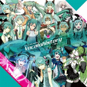 EXIT TUNES PRESENTS Vocalohistory feat.初音ミク [4CD+イラストブック+ブックレット+グッズ] [QWCE-00627]