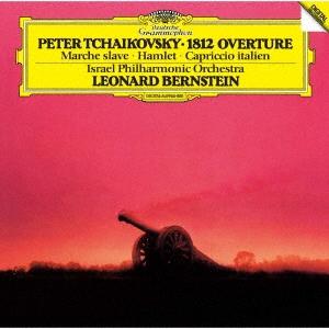 チャイコフスキー:大序曲≪1812年≫/イタリア奇想曲 幻想序曲≪ハムレット≫/スラヴ行進曲<初回限定盤>