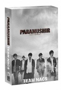 PARAMUSHIR~信じ続けた士魂の旗を掲げて 豪華版<初回生産限定版> Blu-ray Disc
