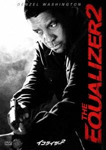 イコライザー2 DVD