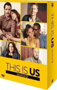 THIS IS US/ディス・イズ・アス シーズン3 DVDコレクターズBOX DVD