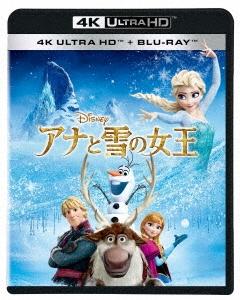 アナと雪の女王 4K UHD [4K Ultra HD Blu-ray Disc+Blu-ray Disc]