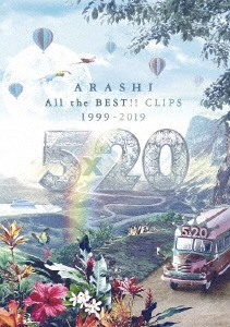 5×20 All the BEST!! CLIPS 1999-2019<通常盤> DVD