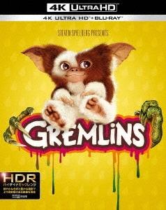 グレムリン [4K Ultra HD Blu-ray Disc+Blu-ray Disc]