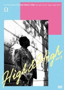 "The open air live ""High & High 2019"" DVD"