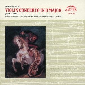ヨゼフ・スーク (Violin/Conductor)/ベートーヴェン:ヴァイオリン協奏曲 ドヴォルザーク:ヴァイオリン協奏曲<タワーレコード限定>[TWSA-1065]