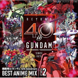機動戦士ガンダム 40th Anniversary BEST ANIME MIX VOL.2 CD