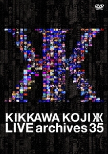 LIVE archives 35 DVD