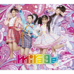 咲いて2 [CD+DVD]<初回生産限定盤> 12cmCD Single