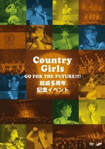 カントリー・ガールズ 結成5周年記念イベント ~Go for the future!!!!~